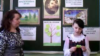 Читання 4 клас xvid