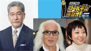 ミュージシャンの内田裕也さんが、ロックンローラーの目線で見た政治資...