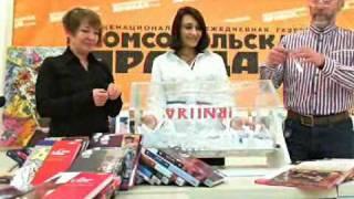 Розыгрыш книжной коллекции ''КП''