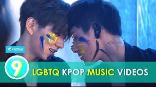 9 LGBTQ Kpop Music Videos Part 2 | Kpop Facts | Ep 48