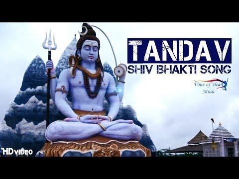 TANDAV | Monu Sharma, Vijay Sharma, KK Sharma | Latest Haryanvi Shiv Parwati DJ Dance Songs 2017