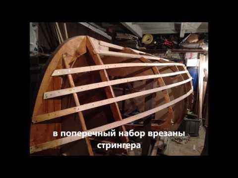 постройка яхты, швертбота своими руками в гараже