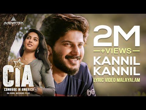 Kannil Kannil Lyric Video | Malayalam |...