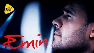 Download Emin - Я лучше всех живу (Official Video) Mp3 and Videos