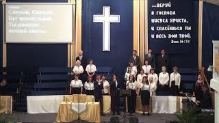 Богослужение в Мытищинской Церкви Евангельских Христиан Баптистов от 20.05.2018