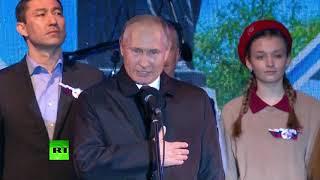 Путин принял участие в концерте по случаю пятилетней годовщины воссоединения Крыма с Россией