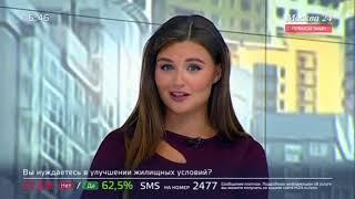 Алексей Тараповский о том, как правильно брать ипотеку