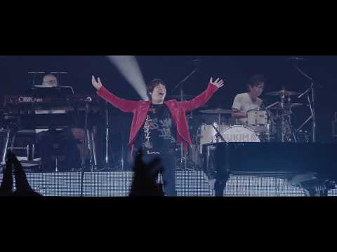 スキマスイッチ / 全力少年 from SUKIMASWITCH 15th Anniversary Special at YOKOHAMA ARENA ~Reversible~ THE MOVIE