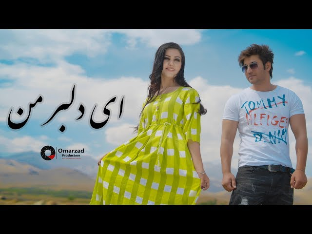 Rahmat ft. Ustad Rachna Mehra - Ay Dilbar Man Official Video Music