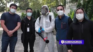 Publication Date: 2020-07-22 | Video Title: 大埔卍慈中學:消毒校園