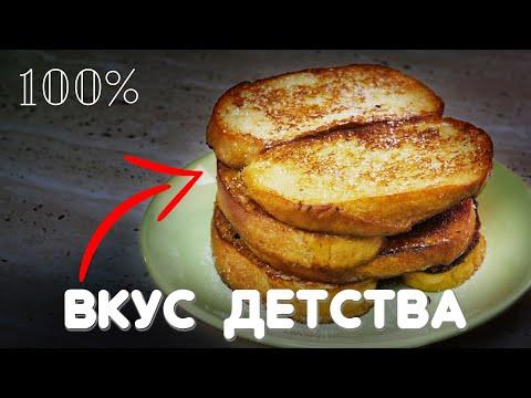 Как приготовить гренки из белого хлеба
