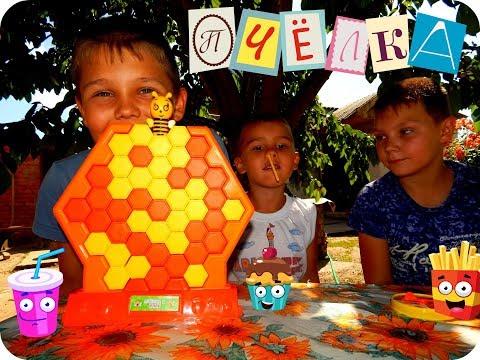 Игра Пчелка в улье//Game Bee In The Hive