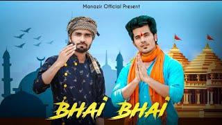 Gambar cover Bhai Bhai | Hindu Muslim Story | Salman Khan | Ruhaan Arshad | Ft. Manazir Official