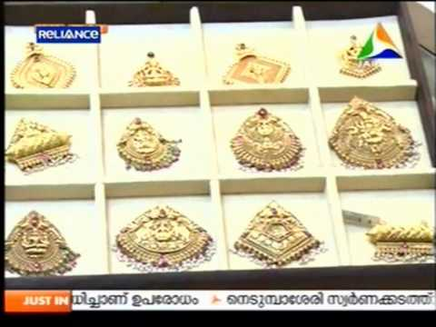 Bhima Boutique Collections and Company Vision on Jai Hind TV
