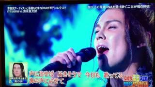 ものまね王座決定戦  清水良太郎「海の声」 清水良太郎 検索動画 21