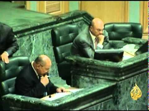 فشل النواب الأردني في إتهام البخيت