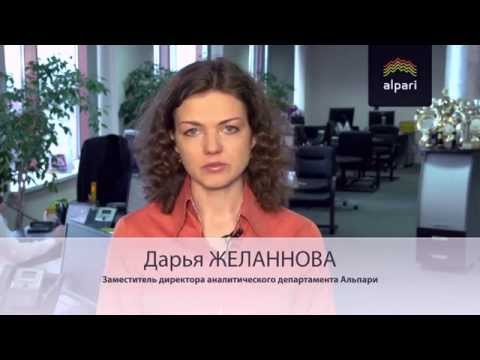 Биржевой курс доллара превысил 54 рубля на открытии торгов