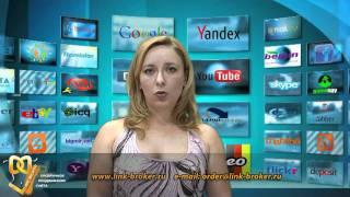 видео Как получить ТИЦ 10 бесплатно