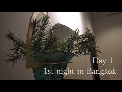 bangkok-trip-|-day-1-|-1st-night-in-bangkok