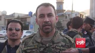 At Least Five Killed In Kabul Explosion / پنج تن در یک حملۀ انتحاری در کابل جان باختند