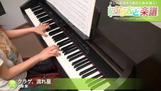 使用した楽譜はコチラ http://www.print-gakufu.com/score/detail/58505...