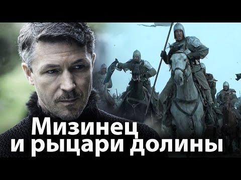 Сериал Игра престолов 7 СЕЗОН смотреть онлайн, бесплатно и
