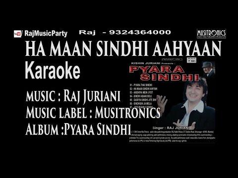 Sindhi karaoke track and lyrics | Haa Maan Sindhi Aahiyan | Raj Juriani 168