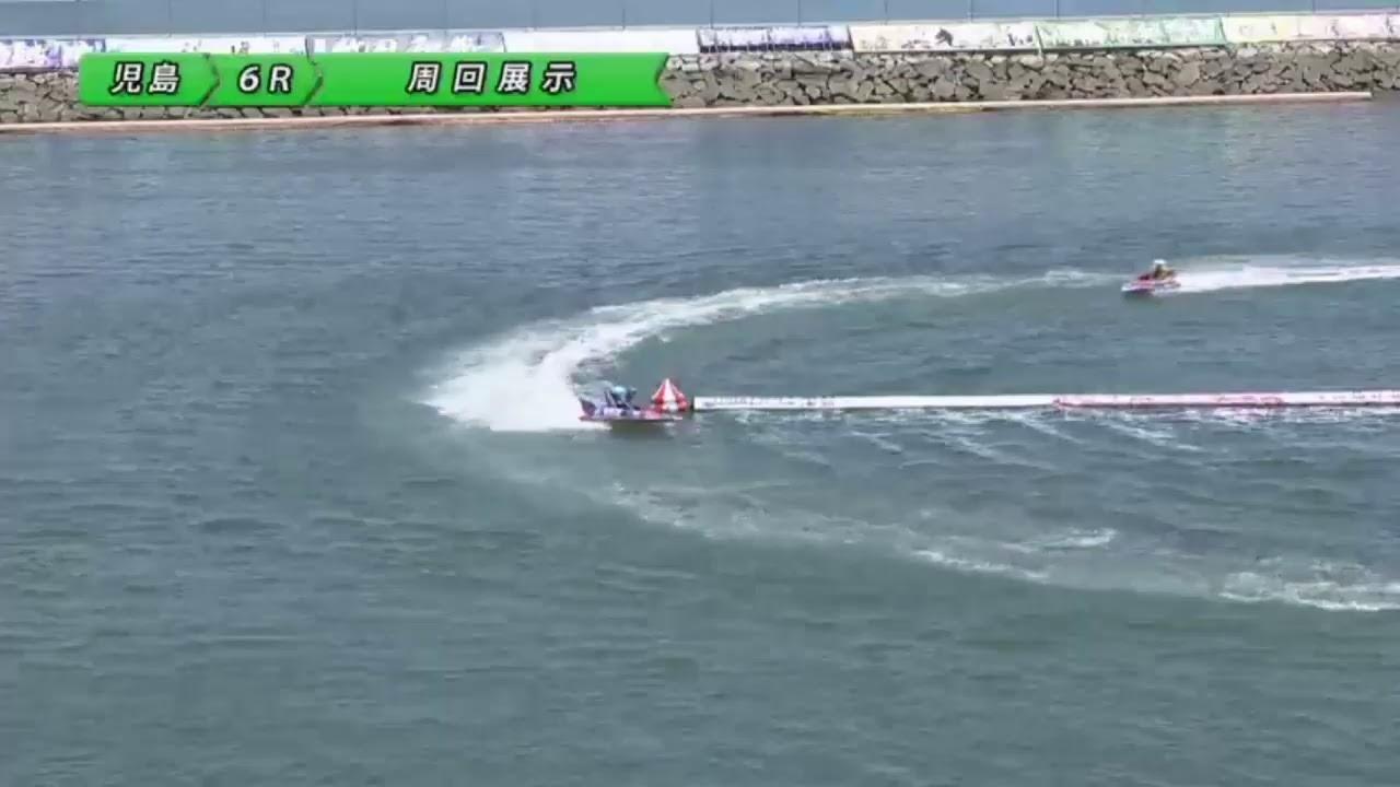 児島 競艇 結果