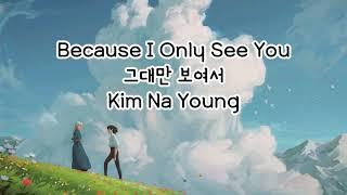Because I Only See You (그대만 보여서)-Kim Na Young Hangeul Lyrics