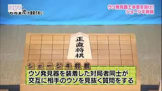 横山由衣 横山由依 検索動画 7