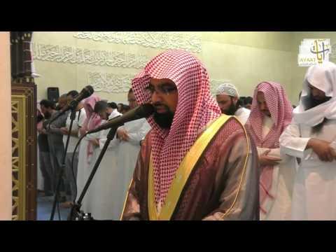 Nasser Al-Qatami - Surah Al-Baqara 2017