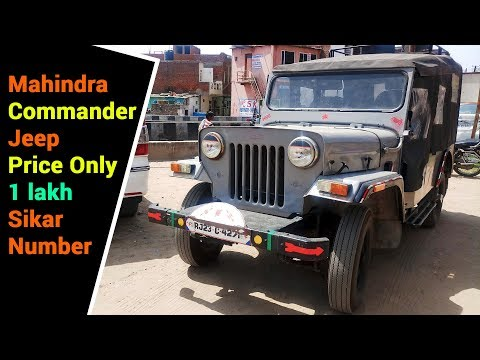 Now Mahindra Commander Jeep Price Only 1 Lakh Sikar Number