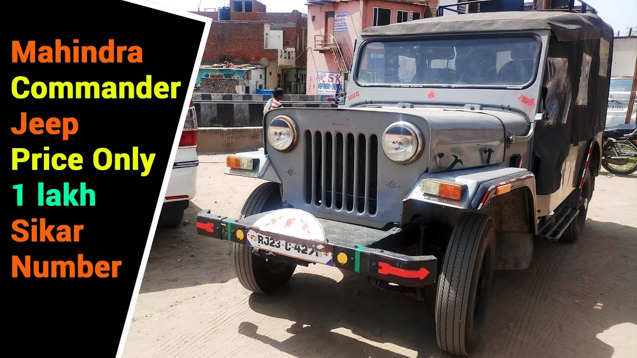 Mahindra Commander 2016 >> Now Mahindra Commander Jeep Price Only 1 Lakh Sikar Number Youtube