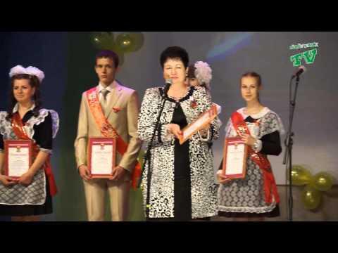 Глава Ужурского района поздравляет выпускников 2015