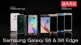 Видео-обзор смартфонов Samsung Galaxy S6 / Galaxy S6 Edge(Купить смартфоны Samsung Galaxy S6 и Galaxy S6 Edge Вы можете, оформив заказ у нас на сайте: ..., 2015-03-24T16:53:13.000Z)