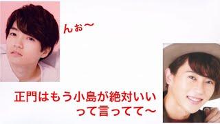 20190407 とれたて関ジュース 文字起こし 関西ジャニーズJr. 西畑大吾(...