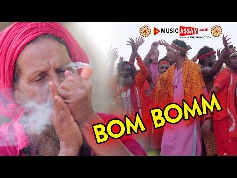 Bom Bomm  New Assamese  Devotional Song BOL BOM
