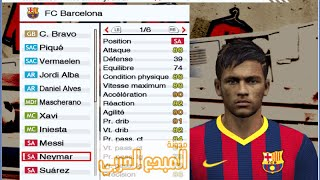 Patch 2015 For Pes 2009 [09/12/2014] HD