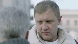 """Сериал """"Чужой"""" Тизер-трейлер 2013"""