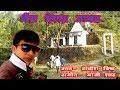 Download Rakesh Bisht | Jagar Bhairu Devta | भैरु देवता | New Garhwali Song 2017 | MGV DIGITAL MP3 song and Music Video