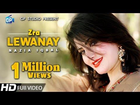 Nazia Iqbal Pashto New Songs 2019 | Zra Lewany | Pashto Song | Pashto Music | New Video Song 2019 HD