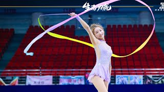 SDT高颖浠朵儿 女子艺术体操cut 我怕不是看到了仙女!