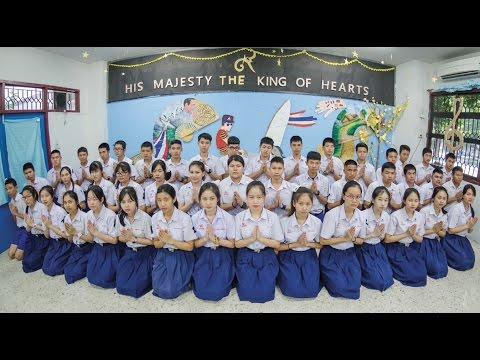 H.M the King of Hearts - Montfort College 502