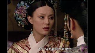 甄嬛傳:誰看懂了?崔槿汐對食被揭發,甄嬛為何確定端妃會幫忙?