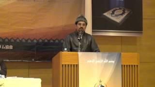 Speech at 32nd Jalsa Salana Japan ( Maqbool A.Shad)