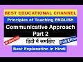 Teaching Methods Part 9/COMMUNICATIVE APPROACH 2, 2nd Grade 2018