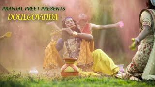 Doulgovinda Assamese Song Download & Lyrics