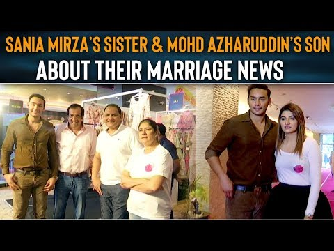 Sania Mirza's Sister And Mohd Azharuddin's Son About Their Marriage News Exclusive Interview |  ABN