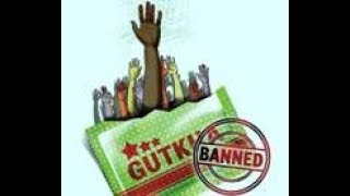 Banned Gutkha Manufacturing racket Busted, Police Seized Gutkha Material worth Rs  3 6 Crore Oversea