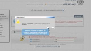 8 2 Вывод денег из WebMoney на банковский счет или счет банковсвокй карты(, 2012-01-29T17:17:35.000Z)
